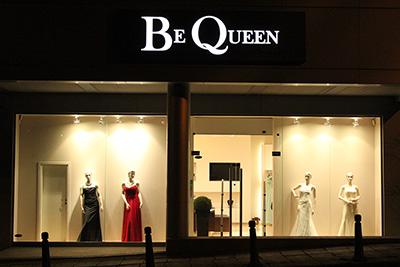 сватбен, бутик, булчински, рокли, бални, абитуриентски, официални рокли